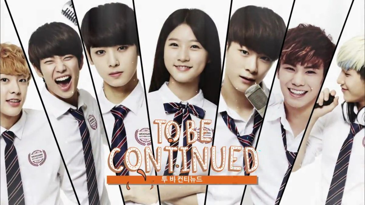 To Be Continued 1