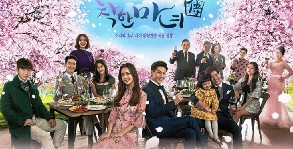 Kdrama Good Witch