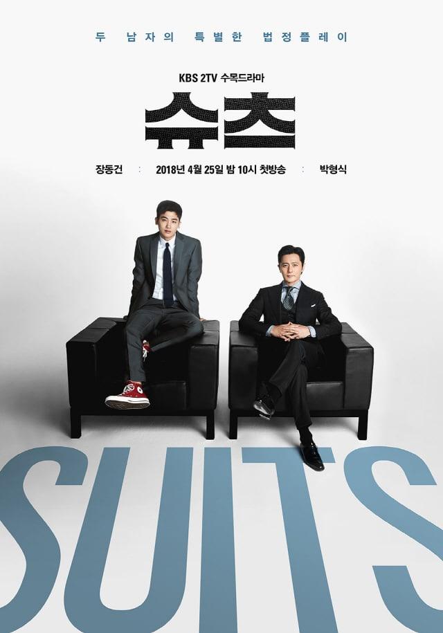 Drama Suits 1