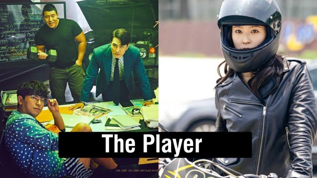 Drama player-7