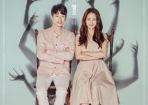 Lovely Horribly 1