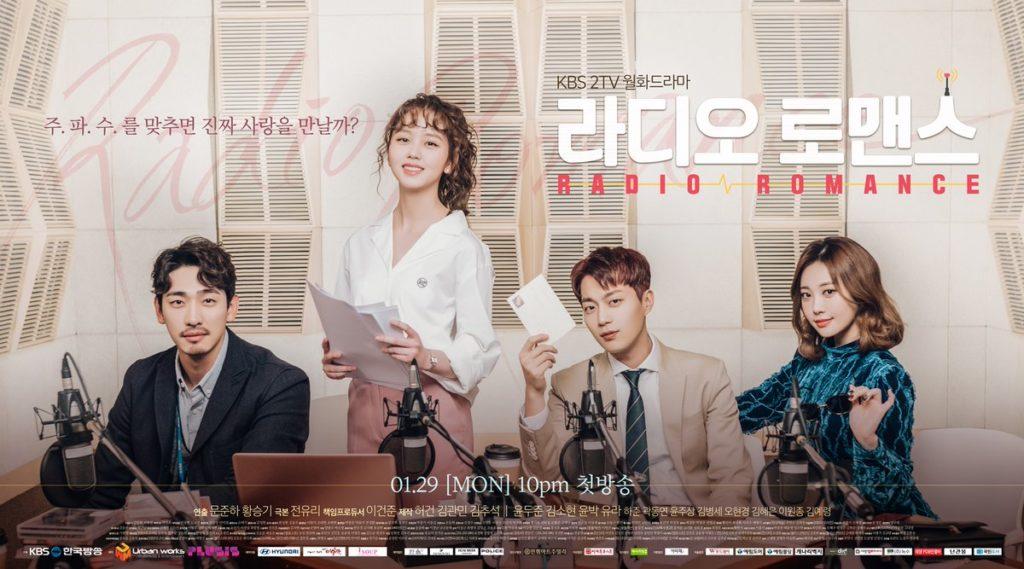 Radio Romance-1