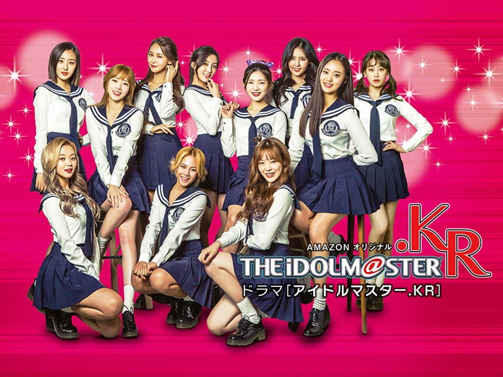 The iDOLM@STER.KR-1