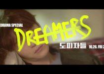 Drama Dreamers