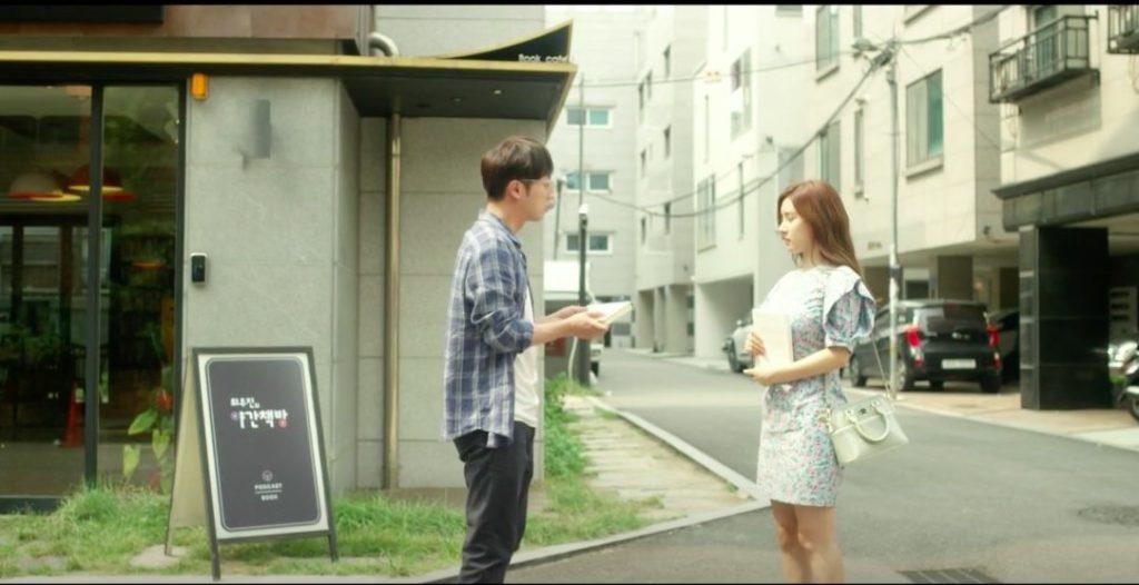 choi y seo yeon