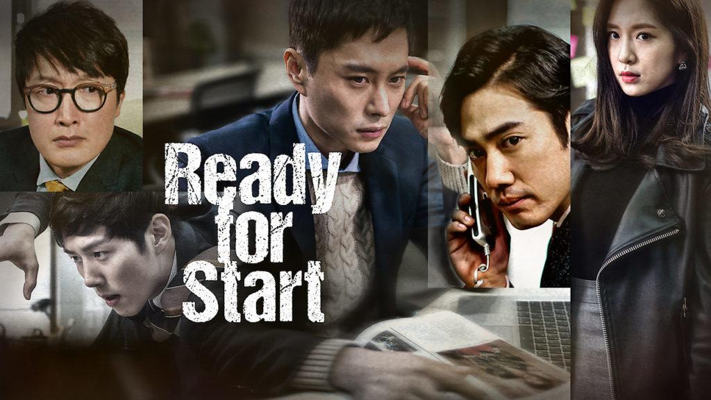 ready for start