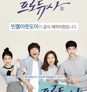 Kdrama The Producers: Sinopsis, reparto, reseña y más